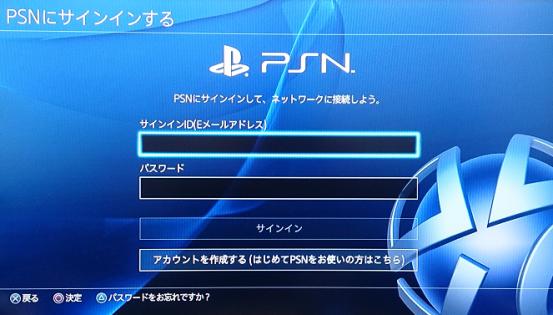 アカウント 作成 ps4 PS4アカウントを複数作ってゲームを楽しみたい!アカウントを複数作る方法は?